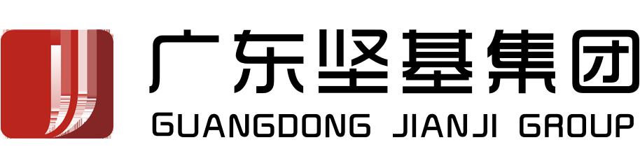 广东新利国际体育娱乐集团